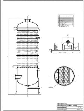 Чертежи бражной ректификационной колонны диаметром 500 мм