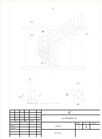 1.Чертеж общего вида лестницы вида 1, узлов, с основными параметрами (формат А4)