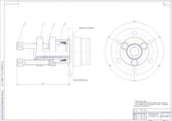 Приспособление для выпрессовки кольца подшипника: рабочие чертежи