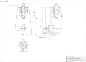 Чертежи приспособления для установки стопорного кольца на ось коромысла клапанов