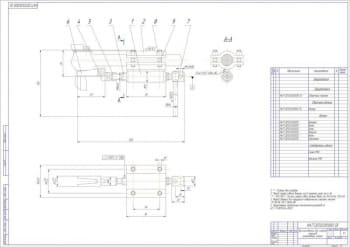 1.СБ приспособления для снятия пальцев реактивных штанг подвески автомобиля КамАЗ, в масштабе 1:1