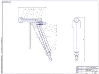 1.Сборочный вид моечного пистолета с регулировкой струи для уборочно-моечных работ в автотранспортных предприятиях, станциях технического обслуживания, мастерских