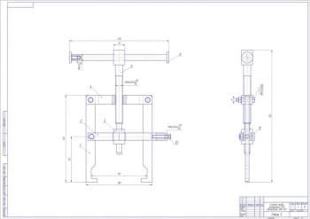 Чертежи съемника шкива генератора ЗИЛ-130 в масштабе 1:1