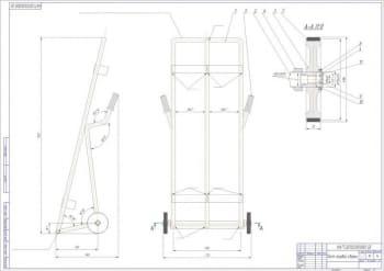 1.СБ тележки в двух проекциях и выносным разрезом для универсального поста газового сварки (формат А1)