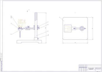 Чертежи стенда для разборки карбюратора автомобиля КАМАЗ
