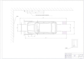 1.Общий вид стенда с подъемником одностоечного типа для вывешивания легковых автомобилей, в масштабе 1:10