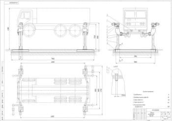 Чертежи четырехстоечного подъемника грузовых автомобилей до 10 тонн