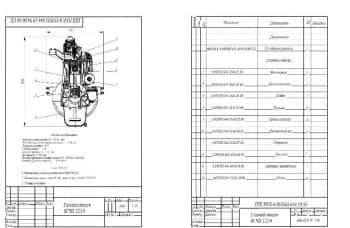 Сборочный чертеж газового двигателя модификации 6ГЧН 12/14