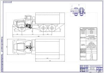 1.Чертеж общего вида грузового автомобиля Урал-4320 (формат А2х4). Чертеж выполнен в двух проекциях, выставлены габаритные размеры. Технические характеристики автомобиля Урал-4320
