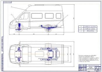 Чертежи малотоннажного автомобиля ГАЗ-322132 - микроавтобуса