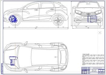Чертеж автомобиля LADA XRAY(16)