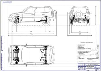Чертеж автомобиля LADA Niva Chevrolet