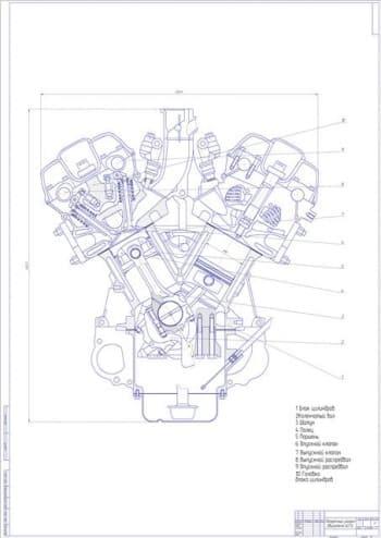 Чертеж вид общий двигатель 6G74