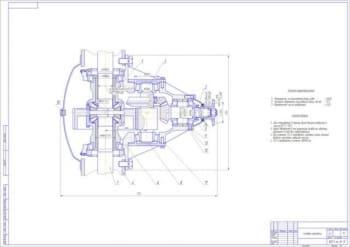 Чертеж главной передачи ЗИЛ-130 с деталями