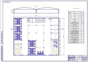 Чертеж производственного корпуса АТП для обслуживания автомобилей Сitroen Berlingo и  КамАЗ-65117.
