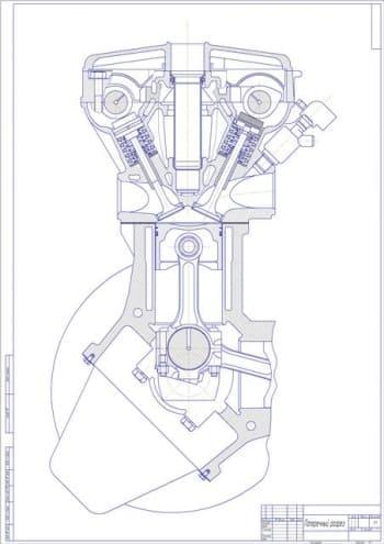 Чертежи двигателя v6, а также выполнены необходимые выносные разрезы