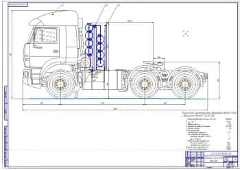 Чертежи седельного тягача КамАЗ-6460