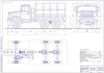 Чертежи грузовика ЗИЛ-433440