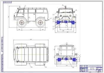 Чертеж вездехода на базе автомобиля УАЗ-3962