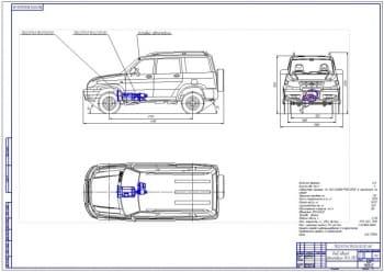 Чертеж автомобиля УАЗ-3162 Patriot