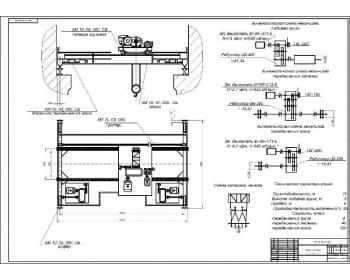 Набор чертежей мостового крана грузоподъемностью 10 тонн