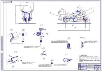 Чертеж мотоцикла круизера с полной массой 600 кг