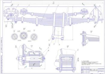 Чертеж задней подвески ЗИЛ-130