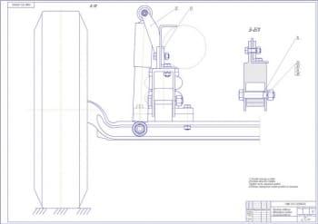 Чертеж передней пневморессорной подвески грузового автомобиля