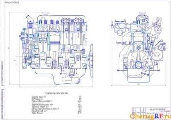 Чертеж поперечного разреза аналога двигателя ЗМЗ-402 d 92 h92 Lц 170 (формат А1)
