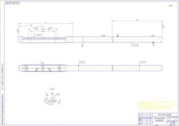 1.Рабочий чертеж рейки рулевого механизма (формат А1)
