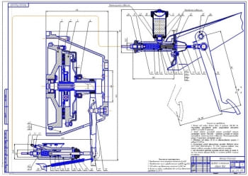 1.Общий вид привода сцепления ГАЗ-3110 (формат А1)