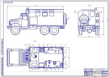 Чертеж передвижной ремонтно-диагностической мастерской ЗИЛ-131