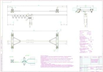 Набор чертежей мостового электрического подвесного крана