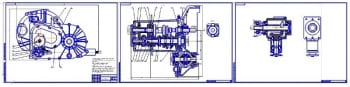 Чертежи шестиступенчатой коробки передач автомобиля Лада Гранта