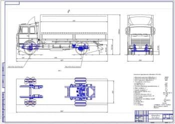 Чертежи подвесок грузового автомобиля МАЗ-5340