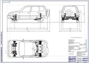 Чертежи пневматической задней подвески ВАЗ-2123 Нива