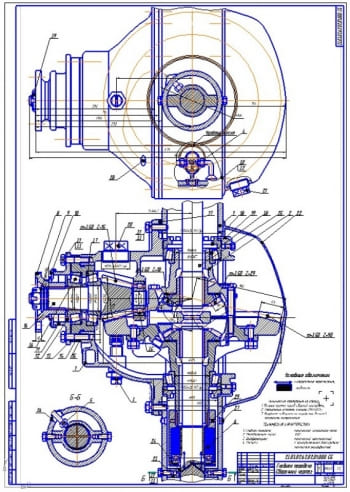 Чертежи главной передачи автомобиля ГАЗ-33106 Валдай