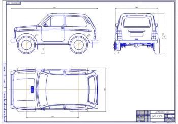 Чертежи трансмиссии автомобиля ВАЗ-21214