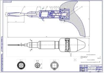 1.Общий вид механической отвертки для винтов и шурупов (формат А1): момент затяжки – 15 Нм, число насадок – 2 шт, тип конструкции – переносной