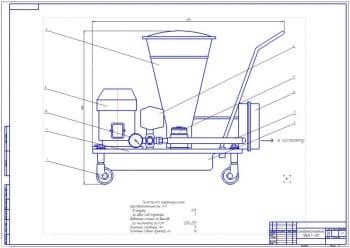 Модернизация солидолонагнетателя модели НИИАТ-390