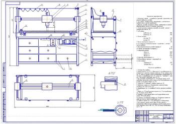 Стенд-станка для изготовления прокладок