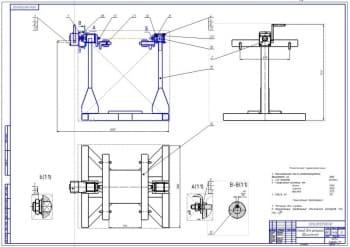1.Общий вид стенда для ремонта двигателей (формат А1)
