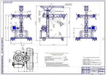 Подъемное устройства для демонтажа и транспортирования агрегатов