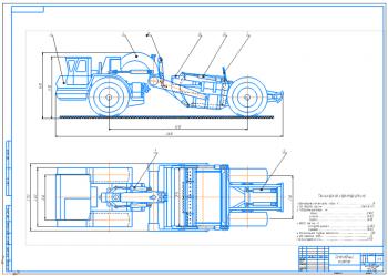 Проектирование самоходного скрепера ДЗ-13 на базе БелАЗ-531