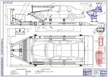 Стенд для контроля геометрии кузовов легковых автомобилей и легковых 2
