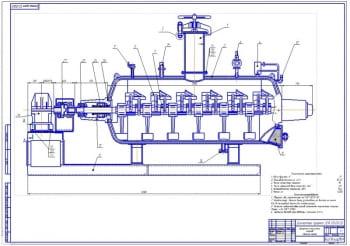 Конструкция запарника смесителя кормов