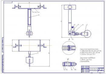 Конструкция устройства для диагностики трансмиссии грузовых автомобилей