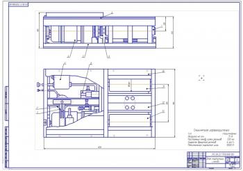 Блок тормозного стенда для определения эффективности тормозных систем автомобилей