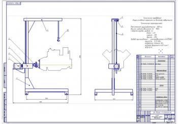 Конструкция стенда для разборки-сборки двигателей до 800 кг
