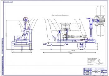 Мобильный шиномонтажный комплекс для крупногабаритных шин